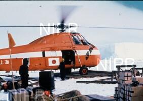 NIPR_000875.jpg