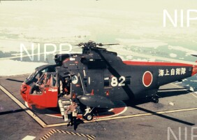NIPR_001211.jpg