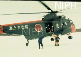 NIPR_001213.jpg