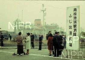 NIPR_001256.jpg
