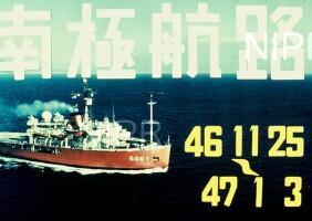 NIPR_002514.jpg