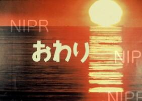 NIPR_002611.jpg