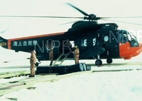 NIPR_003561.jpg