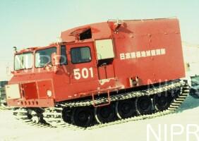 NIPR_003657.jpg