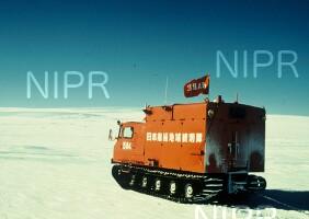 NIPR_004858.jpg