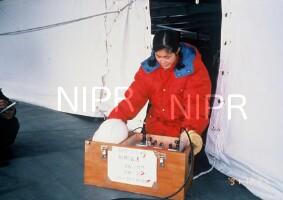 NIPR_007117.jpg