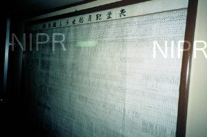 NIPR_007299.jpg