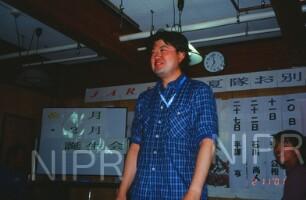 NIPR_008640.jpg