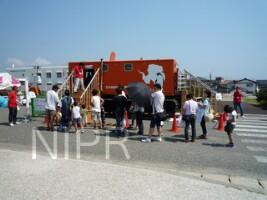 NIPR_011437.jpg