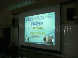 NIPR_011450.jpg