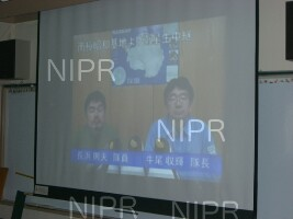 NIPR_011453.jpg