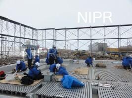 NIPR_011916.jpg