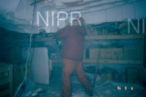 NIPR_013499.jpg