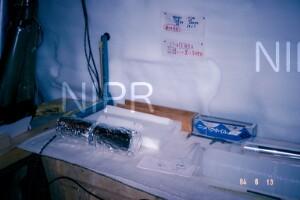 NIPR_013509.jpg
