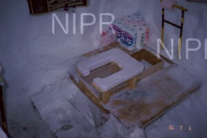 NIPR_013517.jpg