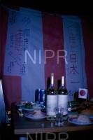 NIPR_013519.jpg