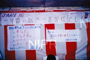 NIPR_013799.jpg