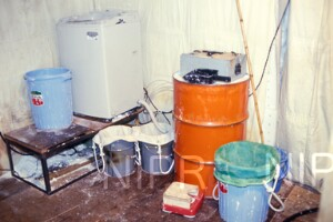 NIPR_013815.jpg