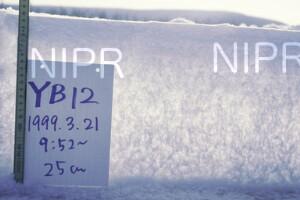 NIPR_014031.jpg