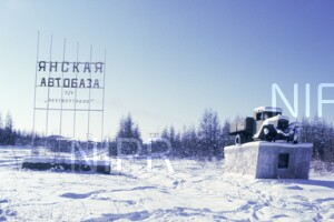 NIPR_014047.jpg