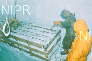 NIPR_014319.jpg