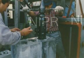 NIPR_014458.jpg