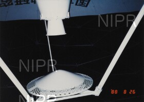 NIPR_014770.jpg