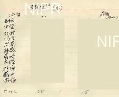 NIPR_015320.jpg