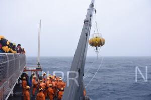 NIPR_060077.JPG